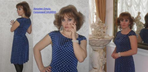 76038ab7860 Королева хвастов! - на городском сайте Тамбова - tamboff.ru