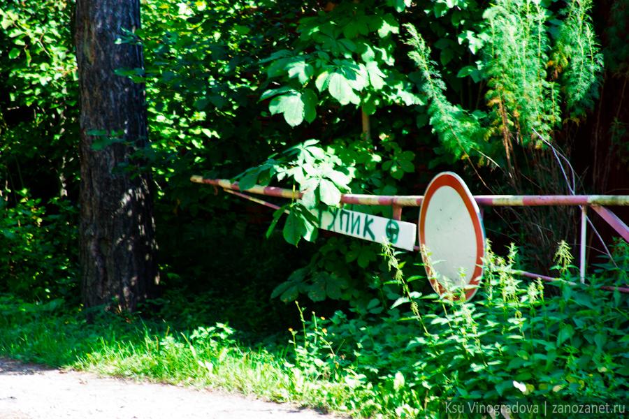 Тупик в деревне Суханово.
