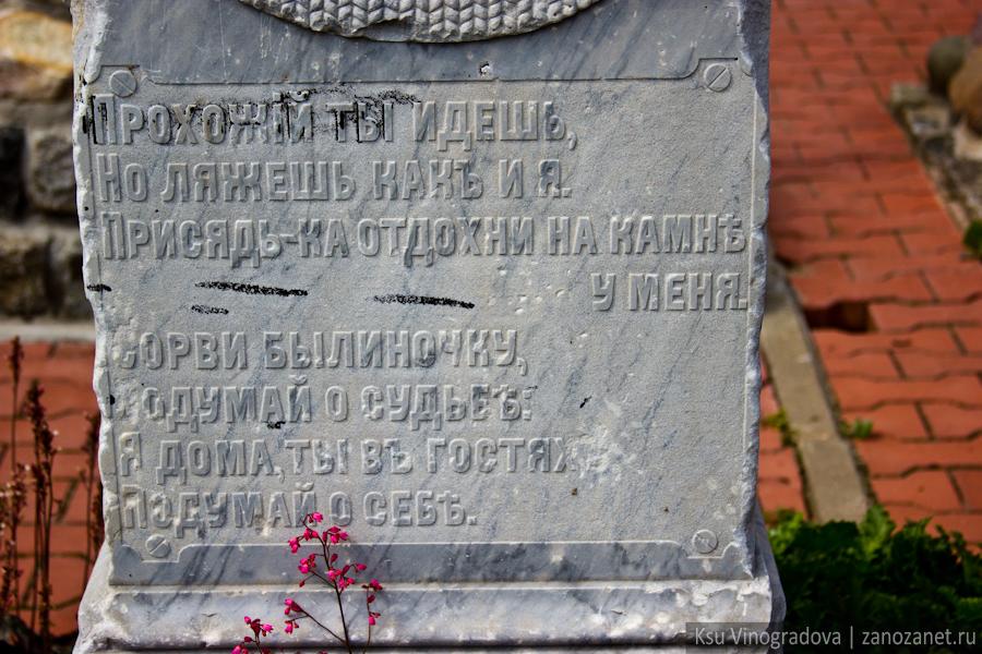 Свято-Екатерининский мужской монастырь.