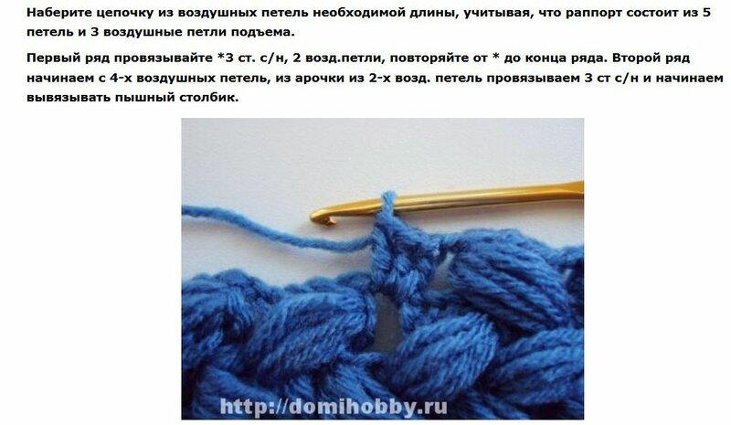 https://img-fotki.yandex.ru/get/5001/33045997.10d/0_aad0c_82519080_XL.jpg