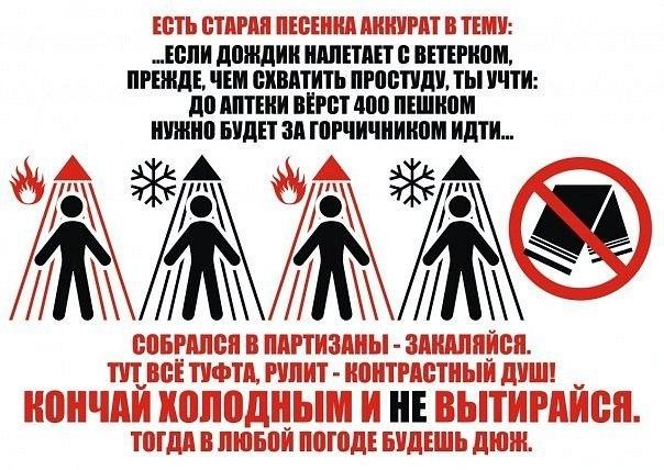 http://img-fotki.yandex.ru/get/5001/36851724.2/0_12df01_18623d92_orig.jpg