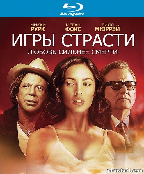 Игры страсти / Passion Play (2010/BDRip/HDRip)