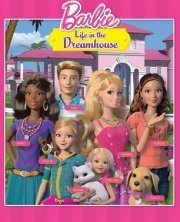 Барби Жизнь в Доме Мечты HD все серии смотреть онлайн
