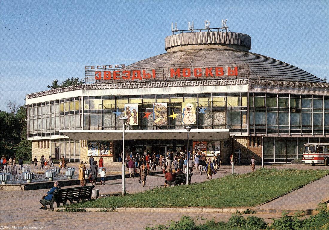 Города и люди РСФСР: 70-80 годы. - River Pilgrim - журнал ... Теплоход Ракета