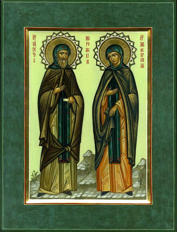Петр и Февронья Муромские - покровители семьи и брака