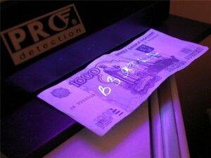 Директора ОАО «ИПК «Дальпресс» подозревают в получении взятки