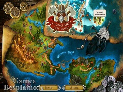 Сага о викинге 2: Новый свет