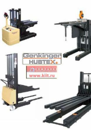 Продукция Genkinger-HUBTEX