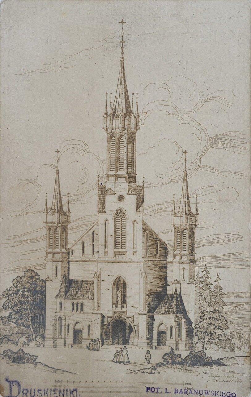 Церковь. 1914