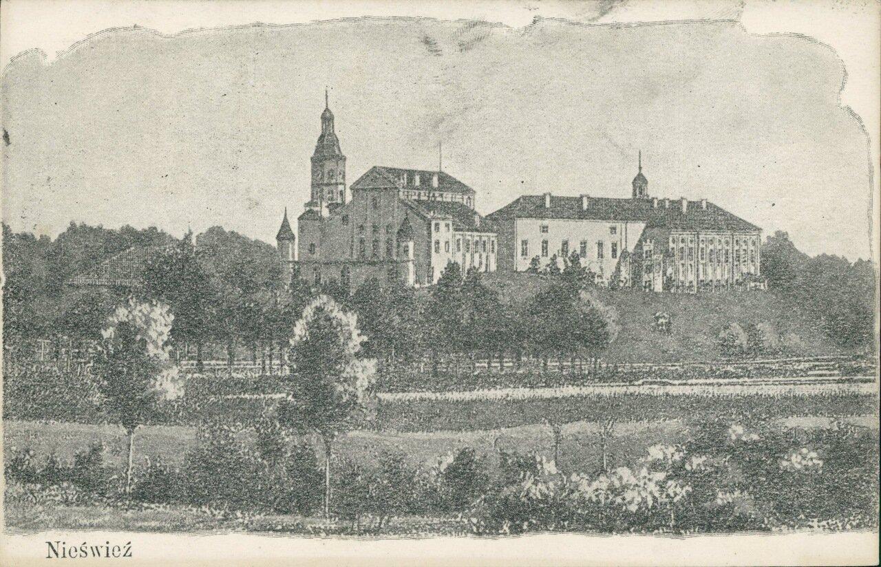 Вид на замок Радзивиллов