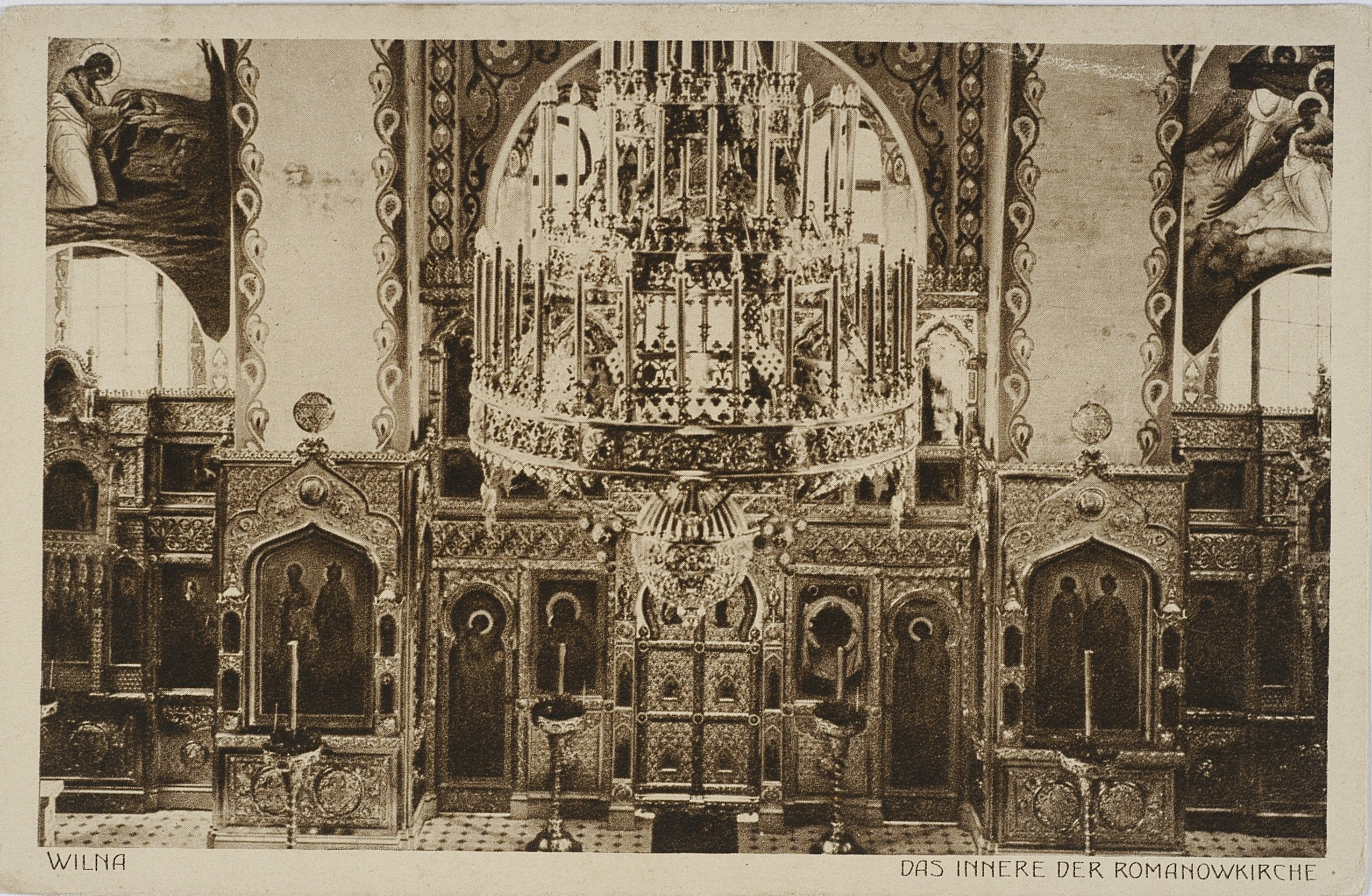 Романовская церковь. Внутренний вид