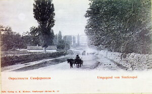 Окрестности Симферополя