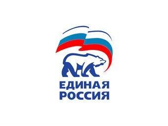 В парламент Пермского края прошли пять партий во главе с Единой