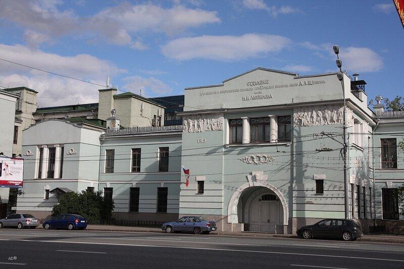 Бывшая Городская больница имени М. И. Любимова - лечебница кожных и венерических заболеваний
