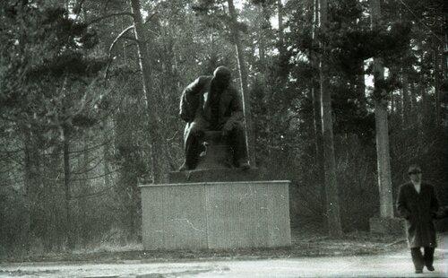 ЦПКиО им.Гагарина