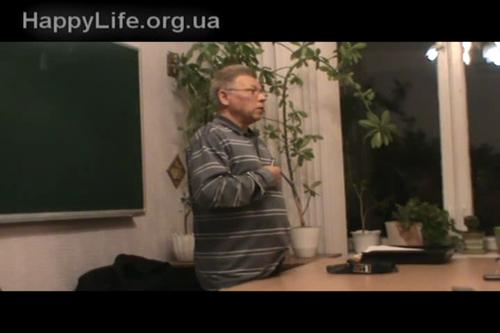 Йога. Путь ученика. Лекция НШБ 2010.10.28. 11(НШБ)(Аудиолекции)(файлы)