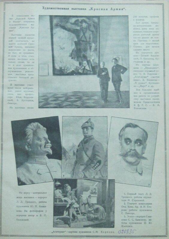 Ефимов борис ефимович - советский художник-график, мастер политической карикатуры, народный художник ссср