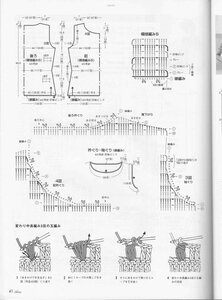 Amu 2005_05_Page041.jpg