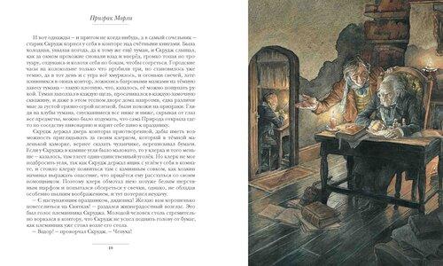 Рождественские книги с иллюстрациями Линча!