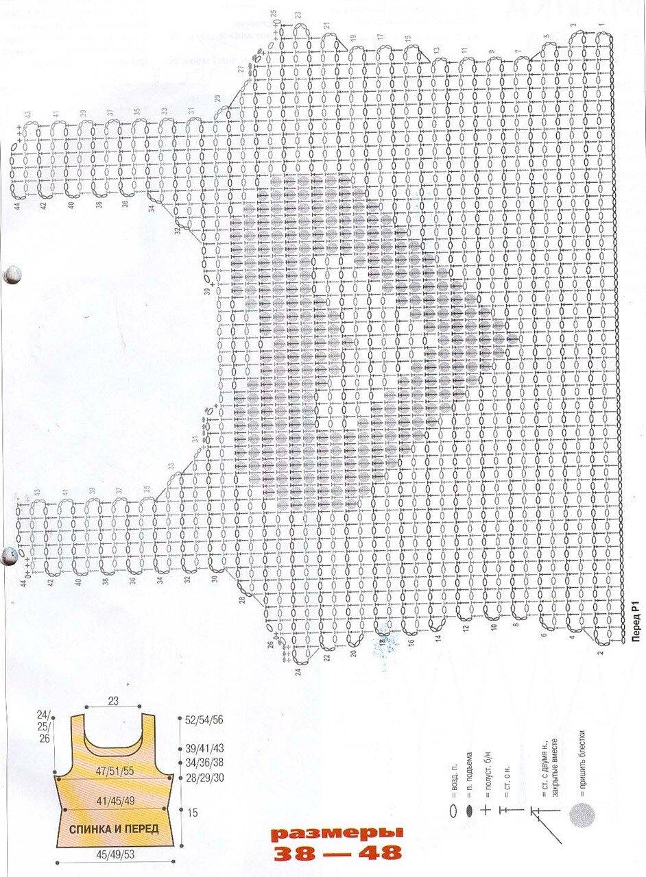 вязание крючком топы схемы