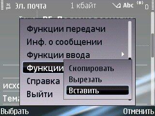 Нативная Opera Mini 5 beta для смартфонов Nokia на Symbian