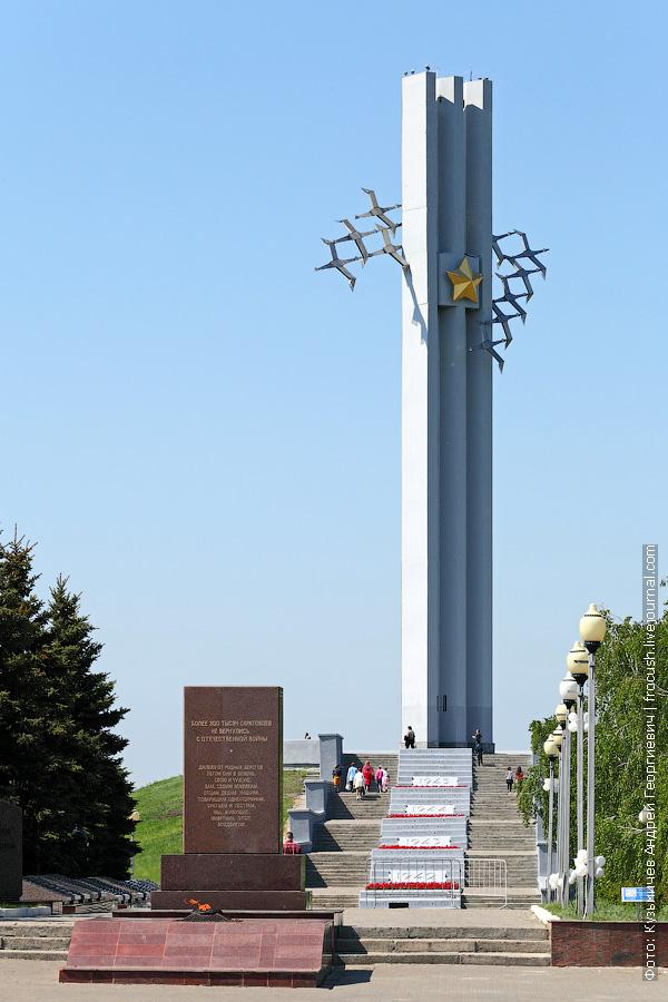 Монумент Журавли на Соколовой горе Саратов