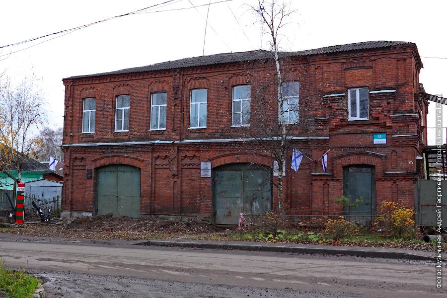Бывшее здание пожарного депо и полиции