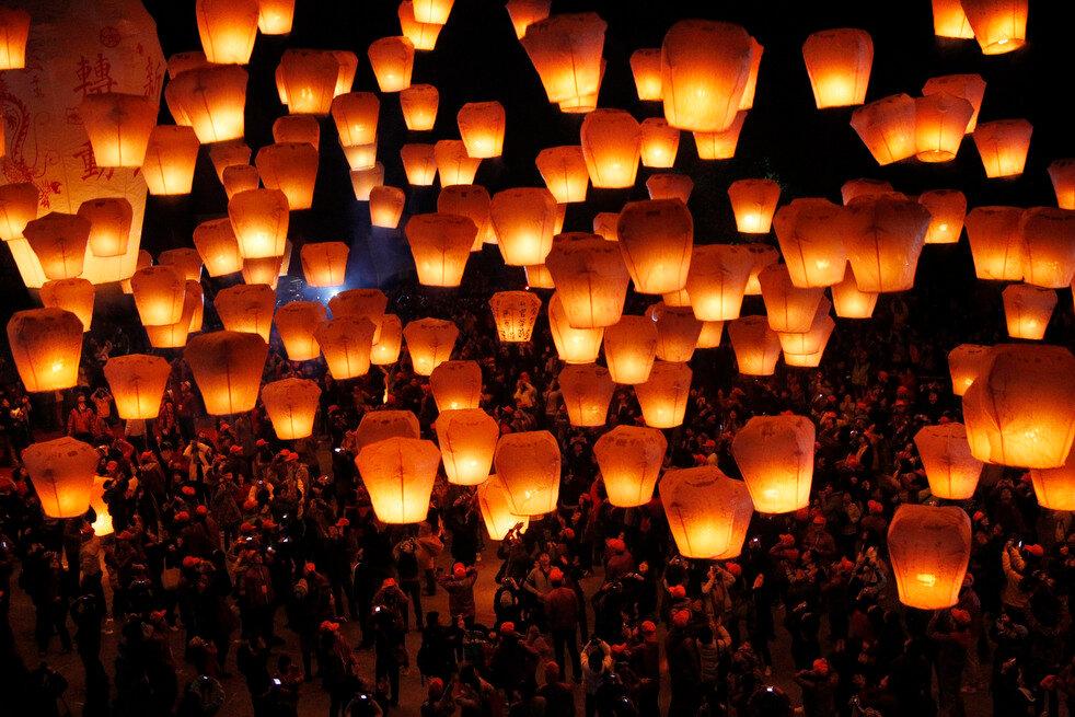 APTOPIX Taiwan Lantern Festival