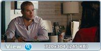 Сначала любовь, потом свадьба / Love, Wedding, Marriage (2011) BDRip + DVD + HDRip