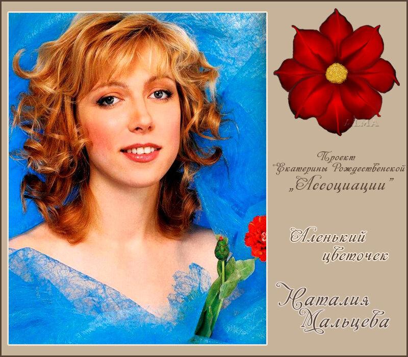 http://img-fotki.yandex.ru/get/5002/121447594.83/0_7c2c2_8fc858c2_XL.jpg