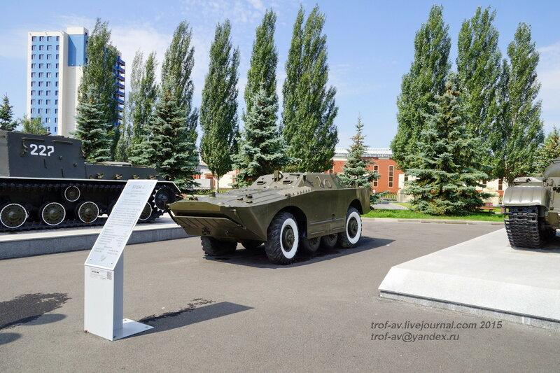 БРДМ-1, Парк Победы, Казань