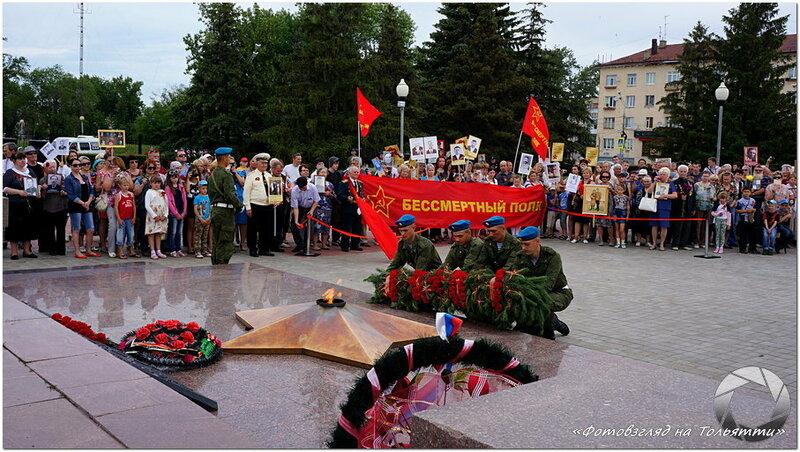 Шествие Бессмертного полка в Тольятти 22 июня 2014 года
