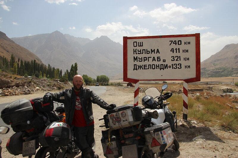 дорога на Памир... 0_ac72c_ff9a2589_XL