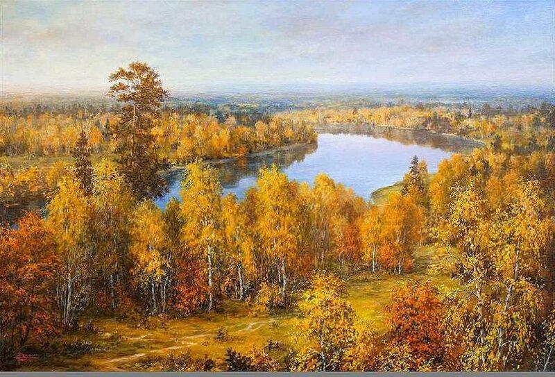Александр Сарычев. Золото осени.jpg