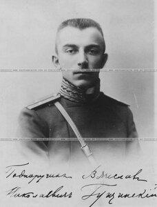 Подпоручик Вячеслав Николаевич Гущинский в мундире (портрет).