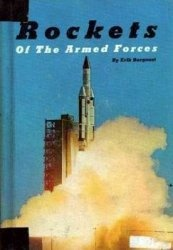 Книга Rockets of the Armed Forces
