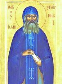 Преподобный Иоанн затворник Святогорский. Совершал в день 800 поклонов