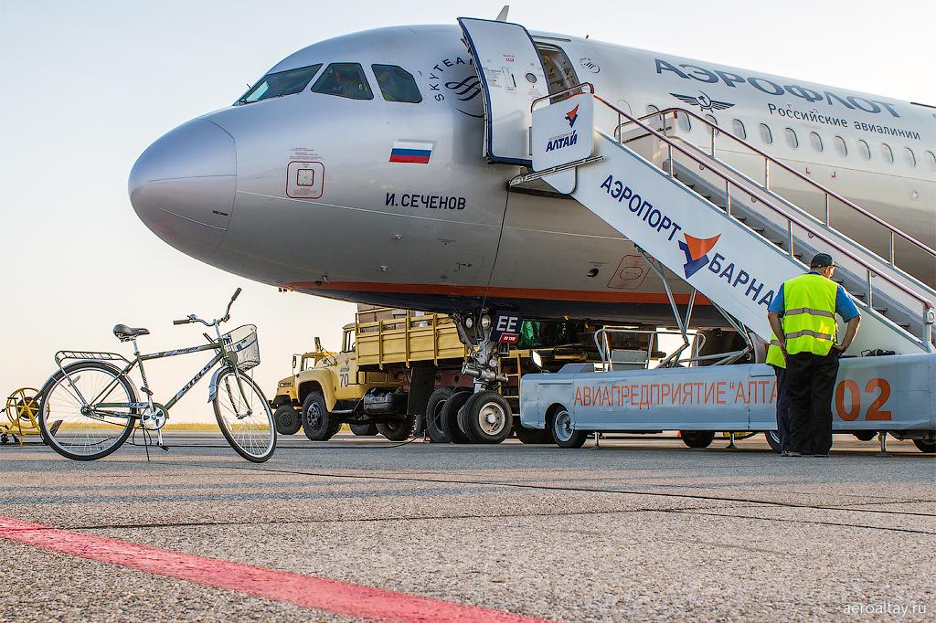 Самолет и велосипед