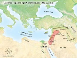 Израиль при Соломоне