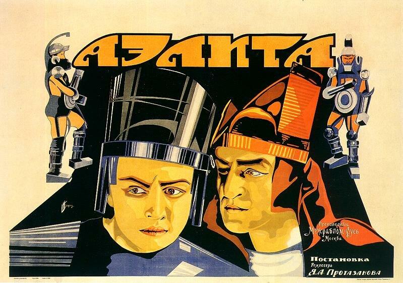 'Aelita' By Bograd 1924