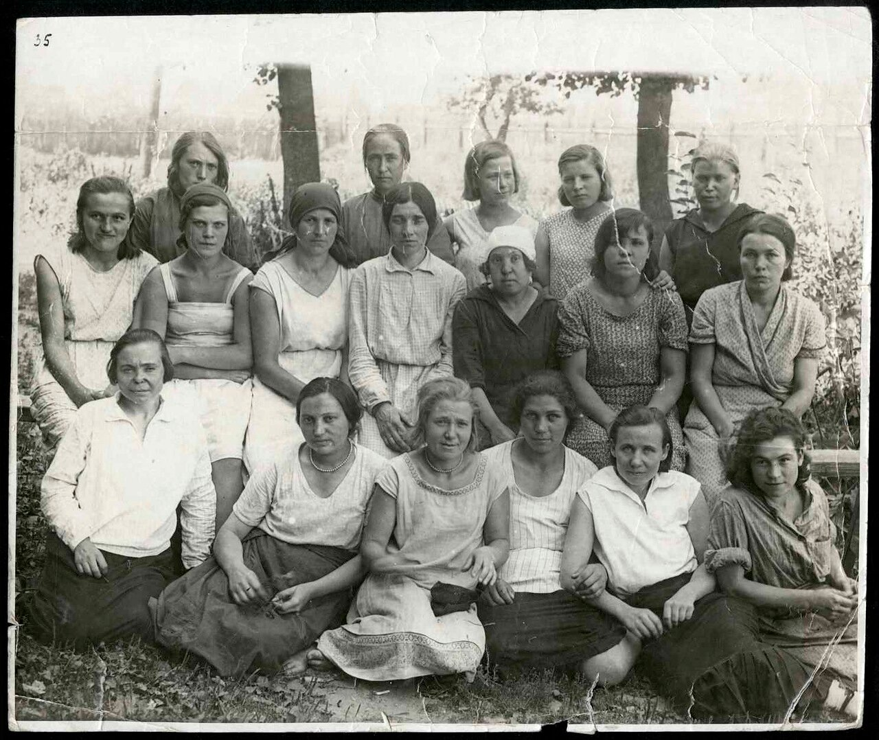 1934. Бригада ударников в Москве