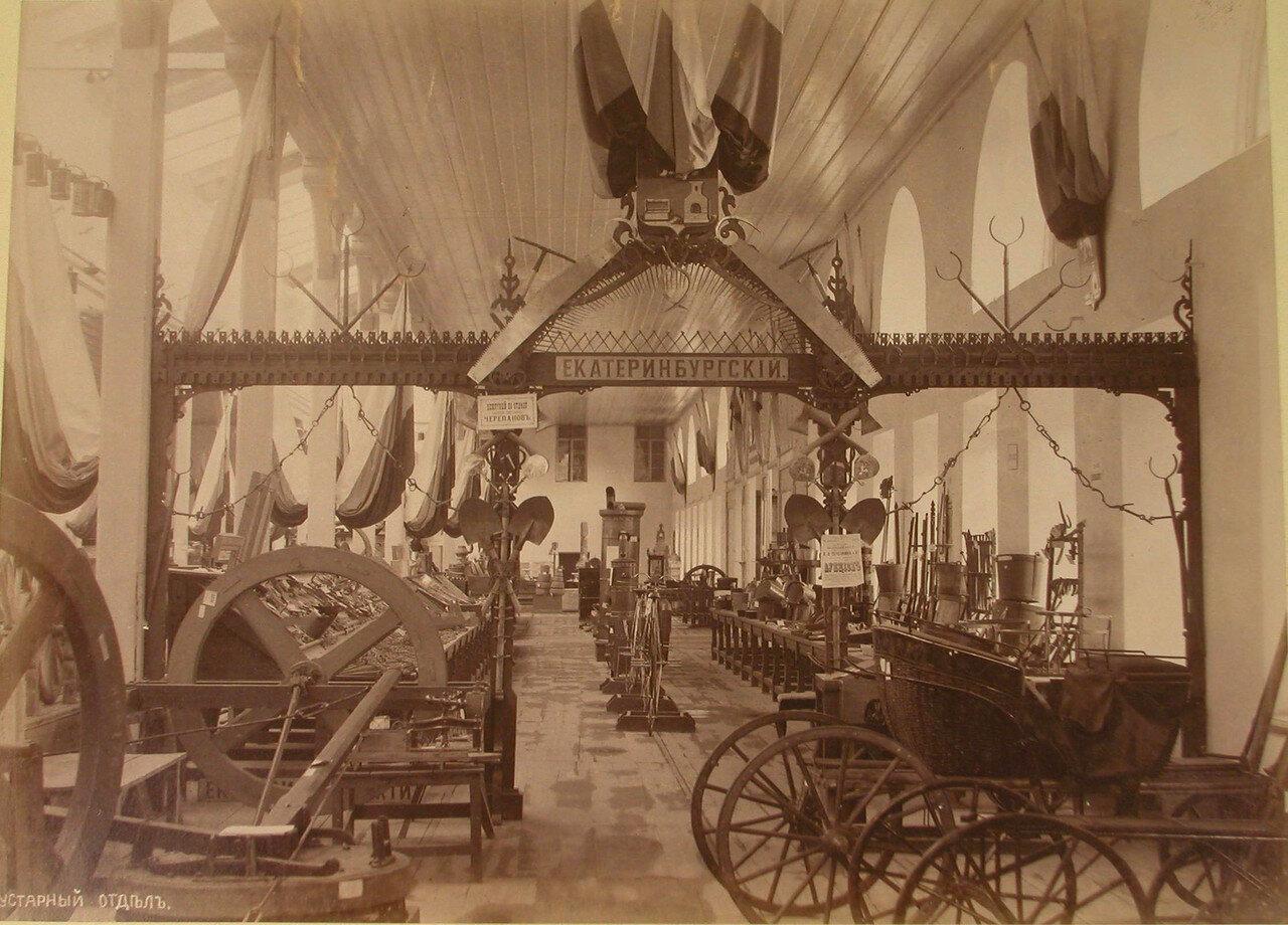 14. Вид части зала, где размещался кустарный зал выставки