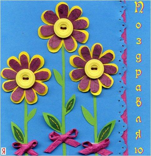 Поздравительная открытка своими руками для сада