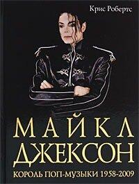http://img-fotki.yandex.ru/get/5002/m-jackson-info.23/0_4cf5b_c609089c_M.jpg
