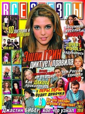 http://img-fotki.yandex.ru/get/5002/m-jackson-info.28/0_5042e_91f00fbb_L.jpg