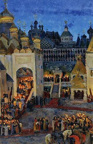 Московский Кремль перед коронацией царя Михаила Фёдоровича. Фрагмент. 1913. Константин Фёдорович Юон.