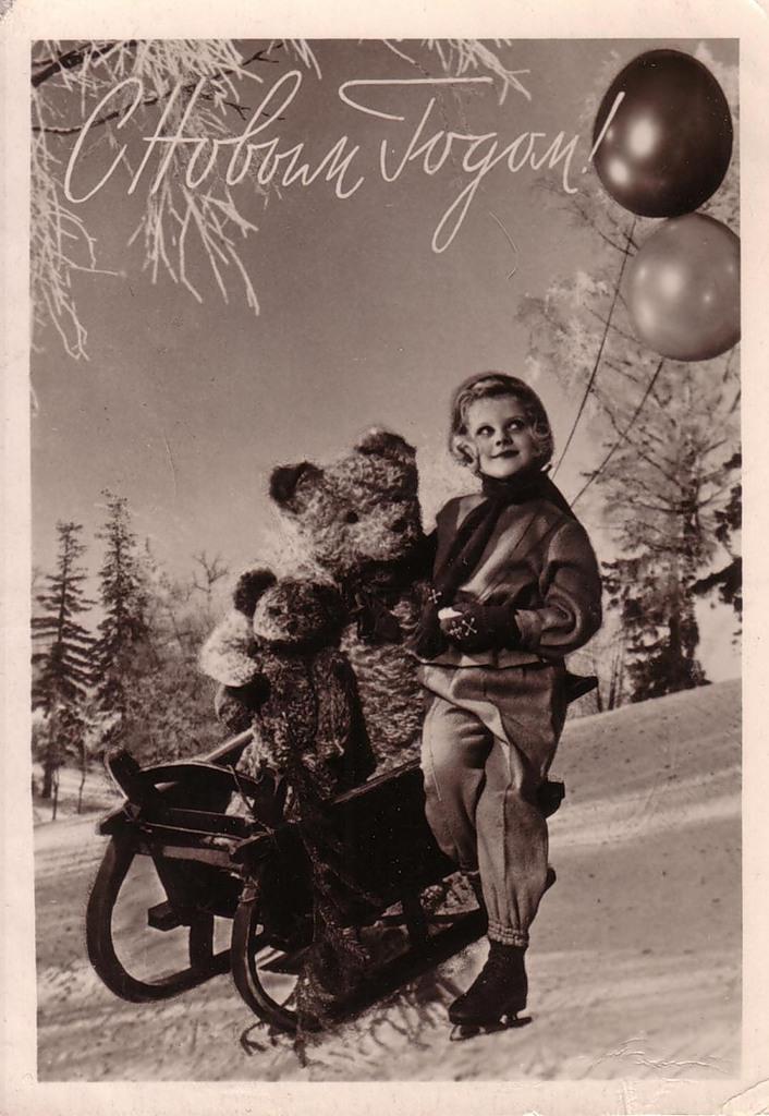 дают фото новогодних открыток 70-х лет должны понимать
