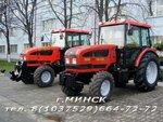 Беларус 921.3 Беларус 821.3 трактор садоводческий низкопрофильный