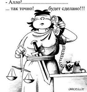 Ситуация в Пограничном — яркий пример «эффективности» российской правоохраны
