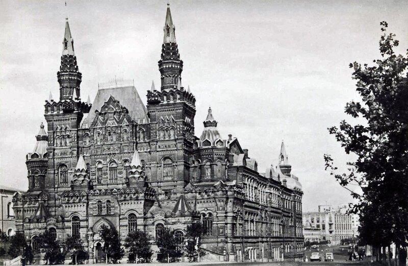 Москва. Государственный Исторический музей